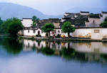 Hongcun village in Yi county (Yixian) is a UNESCO World Heritage site and appeared in film Crouching Tiger Hidden Dragon