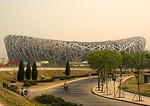 "China National Stadium, site of 2008 Summer Olympic Games, in ""Bird's Nest"" configuration under construction in 2007"
