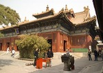 The Lama Temple (Yonghe Gong), Hall of the Wheel of Law (Falun Dian)