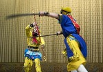 Monkey King Wukong battling evil spirit in Beijing Opera Journey to the West at Liyuan Theater