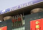 Beijing's Silk Street Pearl Market bargain shopping center