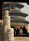 Hall of Prayer for Good Harvests in Temple of Heaven (Tiantan) with marble ballustrade on adjoining gate