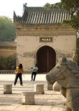 Women playing badminton in park at Xian's Small Wild Goose Pagoda (Xiaoyan Ta)