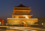 Xi'an Bell Tower in city center at night
