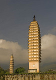 Two of Dali's Three Pagodas of Saintly Worship