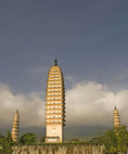 Dali's Three Pagodas of Saintly Worship