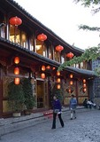 Lijiang Old Town restaurant lanterns in the evening