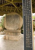 Shigu (Stone Drum) marks the important first bend in the Yangtze River which keeps the river from leaving China