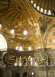 Aya Sofya (Hagia Sophia, Church of the Holy Wisdom)