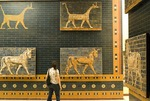 Istanbul Archaeology Museum, glazed brick reliefs of bulls and dragons from monumental Ishtar Gate of Babylon