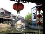 Xitang Old Town Center