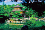 Kyoto's Kinkaku-ji Zen Buddhist Temple of the Golden Pavilion
