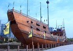 Zheng He Treasure Ship, full size replica at the site of the shipyard where original ship was built, in Nanjing