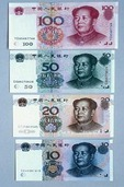Chinese Yuan notes in 100, 50, 20, 10 Renminbi (people's money) denominations