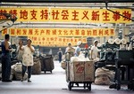 "Banners at the Beijing #2 Cotton Mill in 1976 proclaiming slogans of the Great Proletarian Cultural Revolution:  ""Enthusiastically Support the Socialist New Born Things"", ""Consolidate and Develop the Victory of the Proletarian Cultural Revolution"", ""Take Class Struggle as the Key Link and Adhere to the Party's Basic Line""."