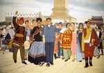 Mural depicting several of China's 55 minority nationalities at the Central National Minorities Institute in Beijing in 1976 with all wearing politically correct Mao buttons for the time