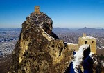 Great Wall at Simatai in winter, Hebei province
