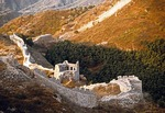 Ruins of Great Wall at Badaling which is gradually being restored