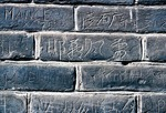 Grafitti on Great Wall at Badaling has been a problem since the 50s but is becoming less recently due to protection efforts