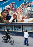 1979 billboard in downtown Chengdu, Sichuan Province, in socialist realist style promoting the Four Modernizations program (agriculture, industry, science, national defense) first introduced by Zhou Enlai in 1975 and then promoted by Deng Xiaoping in 1978.