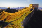 Unrestored section of Great Wall of China at Jinshanling northeast of Beijing in Hebei Province