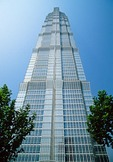 The Jin Mao Tower (Golden Prosperity Building), containing Grand Hyatt Shanghai, world's highest hotel, in Pudong