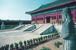 Tomb of Ming Dynasty Jin Jiang Prince (Jinjiang Palace) buried in 1414 near Fubo Hill in Guilin
