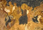 Sumela Monastery, internal fresco of Bread Miracle or Jesus Feeding the Multitudes