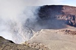 Masaya active shallow shield volcano, smoking crater