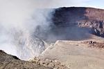 Masaya active shallow shield volcano, smoking crater