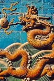 Nine Dragon Screen detail in Bei Hai Park near Forbidden City