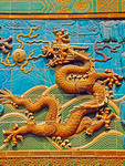 Nine Dragon Screen detail in Bei Hai Park next to Forbidden City