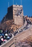 Crowd on Great Wall at Badaling, closest part of wall to Beijing and first site opened to tourism