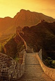 Great Wall of China at Huangyaguan