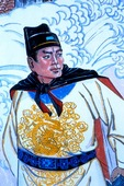 Portrait of Admiral Zheng He
