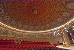 Bucharest's Romanian Athenaeum Concert Hall in neoclassical style