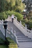 Beijing's Chang Pu River Park arched stone bridge is quiet space near Tian An Men Square