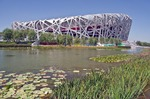 China National Stadium, the Birds Nest, site of 2008 Summer Olympic Games in Beijing