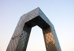 CCTV Headquarters Building in Beijing Central Business District is home of China Central Television
