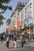 Beijing's Wangfujing busy retail shopping street