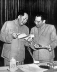 Chairman Mao Zedong with Premier Zhou Enlai at the 24th conference of the Central People's Government of China in Beijing in 1953