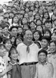 Chairman Mao Zedong with Chinese youth in 1959