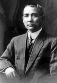 Dr. Sun Yatsen in Tokyo, Japan, in 1913