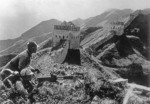 Chinese Communist Eighth Route Army guerilla soldiers ambush the Japanese at the Great Wall in North China's Shanxi Province during the Anti-Japanese War in 1937