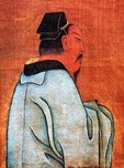 Zhou Wu Wang (King Wu of Zhou), founder of Zhou Dynasty, circa 1046 BCE