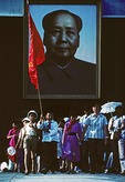 Young Pioneers at Tiananmen Gate with portrait of Chairman Mao Zedong in 1982