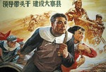 "A ""peasant painting"" in the Social Realist style typical of propaganda art during the great Proletarian Cultural Revolution in an exhibition in Dalian in 1976.  It exhorts China's peasant farmers to ""Learn from Dazhai in Agriculture,"" a poor commune in Shanxi Province designated by Mao Zedong in 1964 as an example of revolutionary collective agricultural development to emulate."
