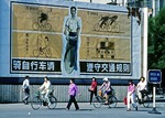 Beijing billboard in 1988 with bicycle traffic safety rules and regulations
