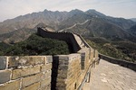 1976 Great Wall of China at Badaling Pass