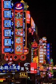 Shanghai's Nanjing Road shopping mall neon signs at night